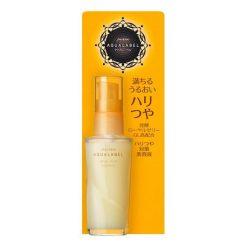 serum royal rich essence aqualabel shiseido