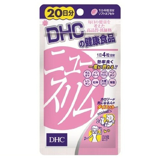vien-uong-giam-can-new-slim-dhc