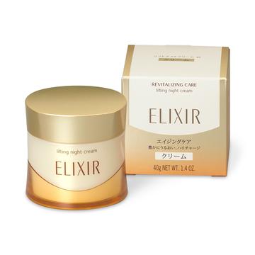 shiseido elixir night cream lifting new