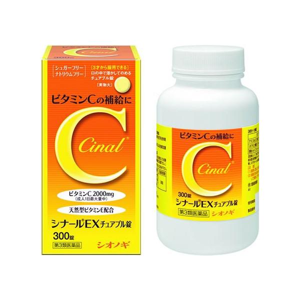 vitamin-c-cinal-ex