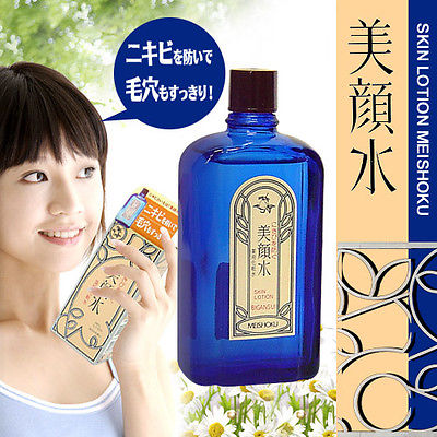Lotion Meishoku Bigansui Medicated