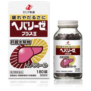 Kết quả hình ảnh cho thuốc bổ gan