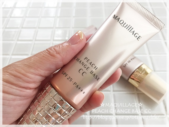 Kem-lot-da-nang-Shiseido-Maquillage-Nhat-ban