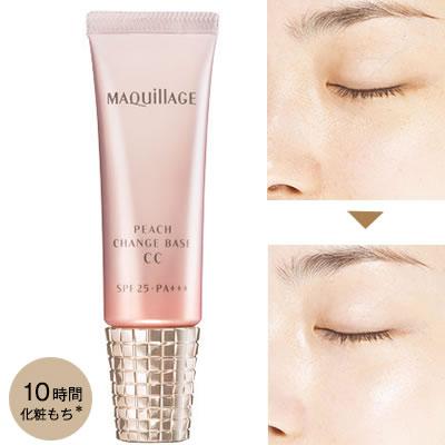 maquillage-peach-change-base-cc