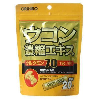 Bột nghệ giải rượu Orihiro Nhật Bản nội địa 100%