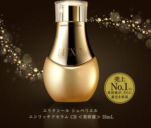 hang-xach-tay-tinh-chat-nang-co-chong-nhan-shiseido