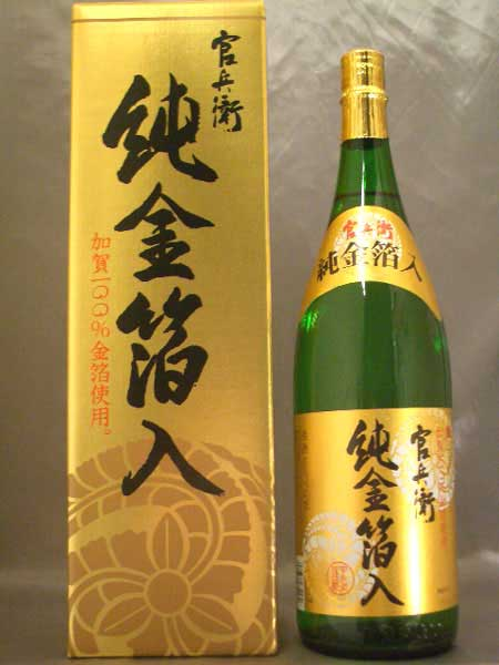 sake-japan-vay-vang-gold