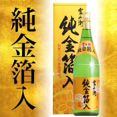 sake-vay-vang-japan