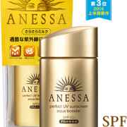 Anessa-Perfect-UV-Sunscreen-Aqua-Booster-mau-vang