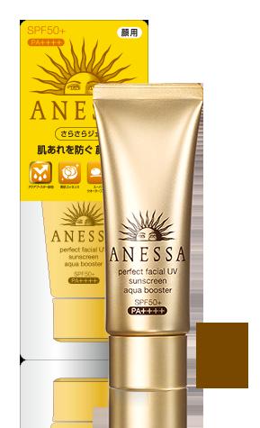 Anessa-Perfect-UV-Sunscreen-Aqua-Booster-mau-vang-perfect_facial_uv_ab
