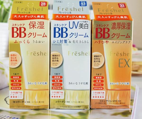 Kem trang điểm BB Cream Kanebo Freshel 5 in 1 mẫu mới 2020 nội địa