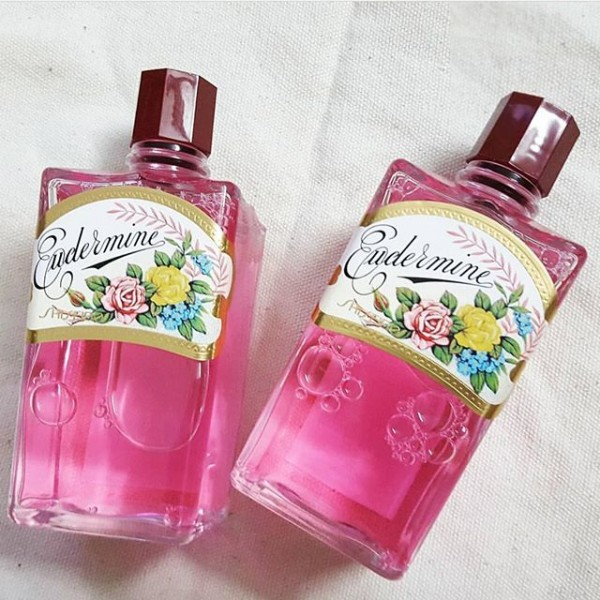 lotion-shiseidoeudermine-200ml
