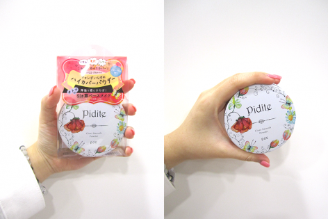 Hướng dẫn sử dụng phấn phủ Pidite Clear Smooth Powder SPF 22 PA+++