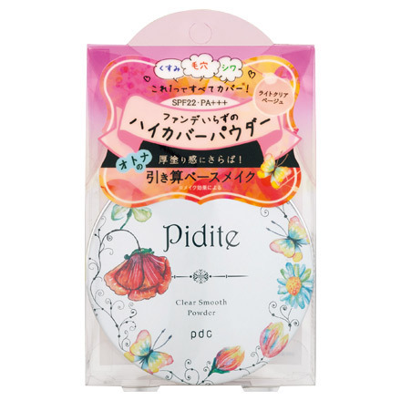 piditeclearsmoothpowder