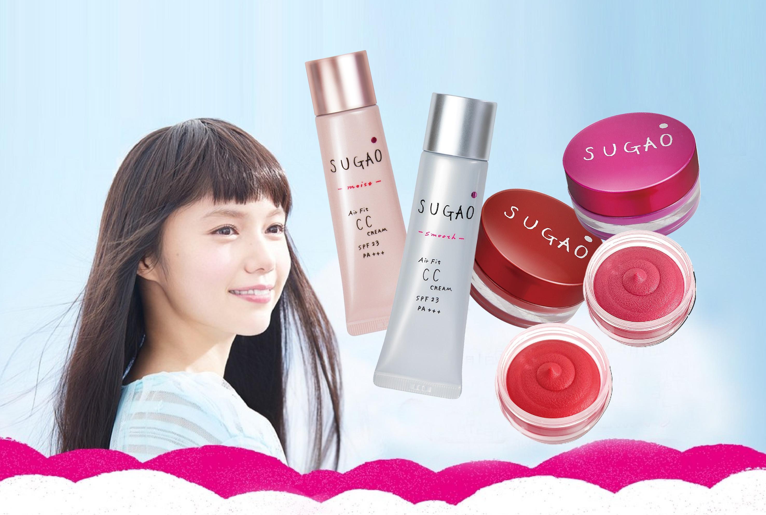 sugao-cc-creamcheek-lip-group