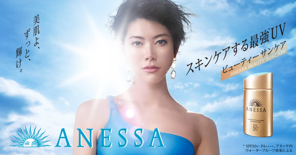chong nang anessa shiseido perfect uv sunscreen skincare milk new
