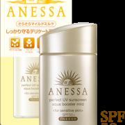 kem-chong-nang-anessa-shiseido-60ml-spf50-pa_perfect_uv_ab_mild