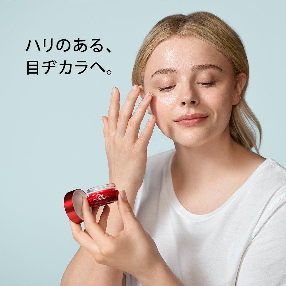 kem mat sk ii rna power eye cream radical new age 15g noi dia
