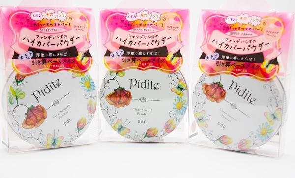 phan-phu-pidite-clear-smooth-powder-spf-22-pa