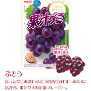 prod_grape