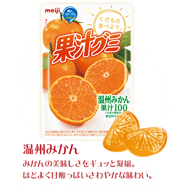 prod orange