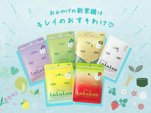 Mat Na Lululun Premium