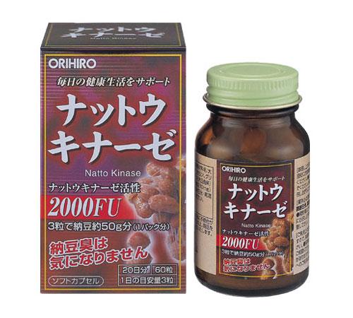 vien-uong-nattokinase-2000fu-orihiro