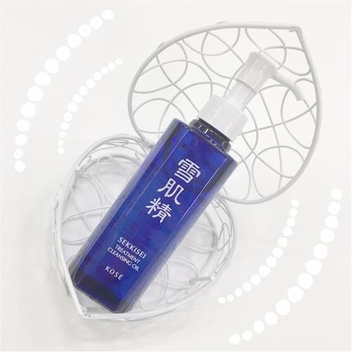 dau-tay-trang-kose-sekkisei-treatment-cleansing-oil-200ml-nhat-ban