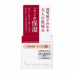 kem nen dang hu shiseido integrate gracy 25g nhat ban tone20