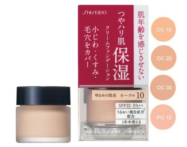kem-nen-dang-hu-shiseido-integrate-gracy-spf22-pa-25g-nhat-ban