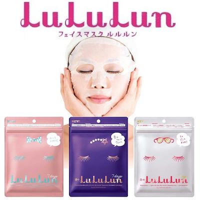 Mặt nạ Lululun có 3 loại cho bạn lựa chọn