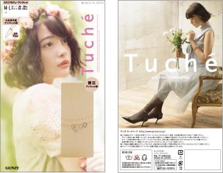 quan-tat-hoa-van-tuche-th565k