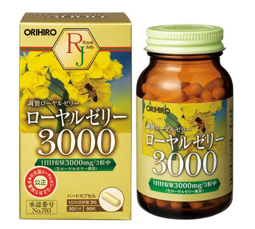 sua ong chua orihiro royal jelly 3000mg
