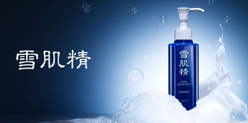 sua-rua-mat-kose-sekkisei-white-milky-wash-140ml-duong-am-trang-da