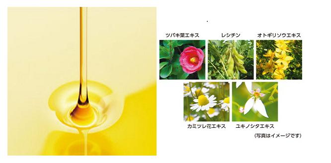 thanh-phan-shiseido-tsubaki-oil-extra-smooth-shampoo-conditioner-450ml-mau-moi