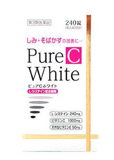 vien-uong-trang-da-pure-white-c-240-vien-nhat-ban