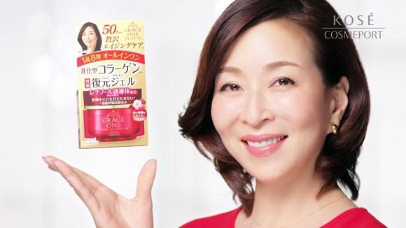 kem duong retinol kose grace one nb perfect gel cream ex japan