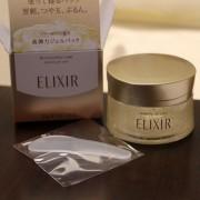 mat-na-ngu-shiseido-elixir-revitalizing-care-sleeping-gel-pack-nhat-ban-noi-dia