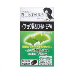 DHA EPA Ginkgo Noguchi Nhat Ban