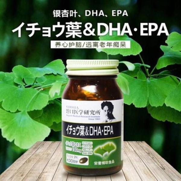 DHA EPA Ginkgo Noguchi