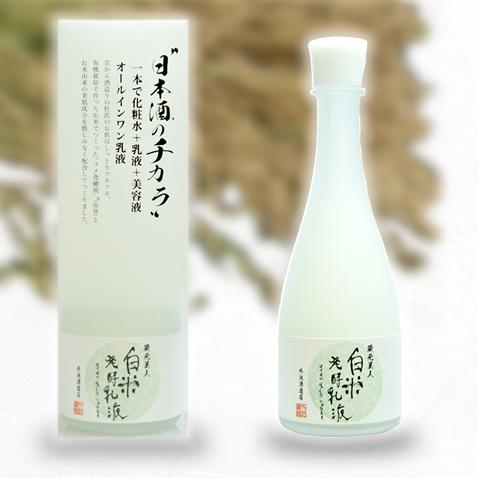 kuramoto-bijin-sake-lotion