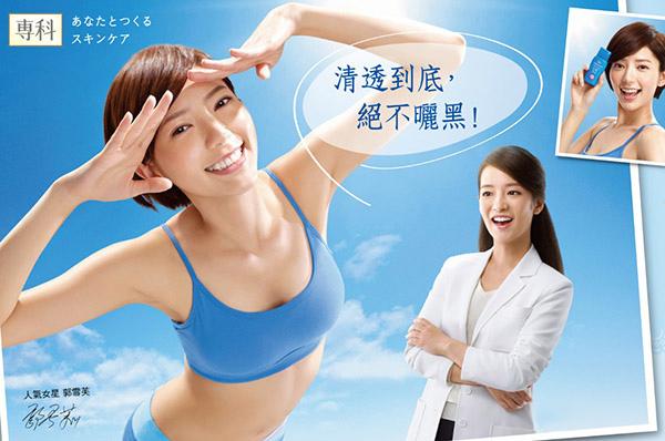 shiseido-mineral-water-senka-spf-50-pa-40ml