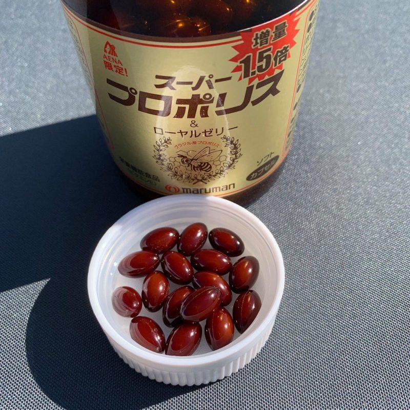 sua ong chua maruman super propolis royal jelly nhat ban