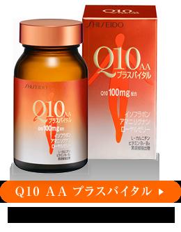 vien-uong-dep-da-chong-nhan-shiseido-q10-aa-100mg
