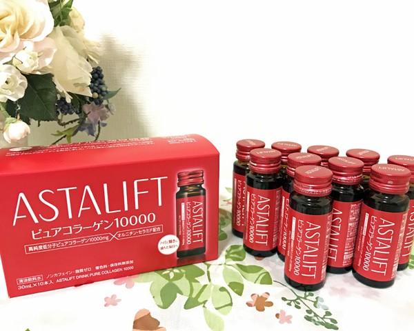 collagen-astalift-10-000mg-dang-nuoc-nhat-ban