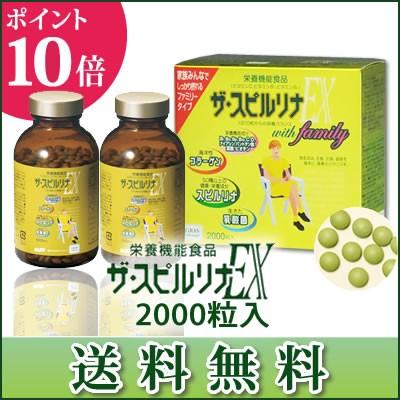 tao-vang-cao-cap-spirulina-ex-nhat-ban-2000-vien