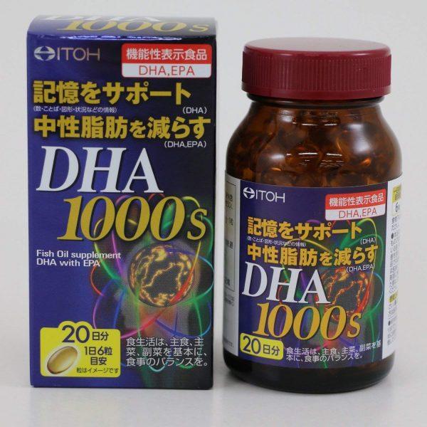 vien-uong-bo-nao-dha-1000mg-itoh-120-vien-mau-moi