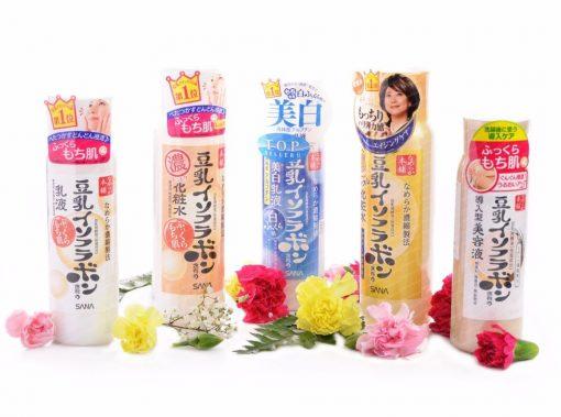 SANA Nameraka Honpo Isoflavone Soya Milk Facial Emulsion Milky Lotion
