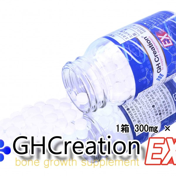 Thuoc-Tang-Chieu-Cao-GHCreation-EX-Nhat-Ban