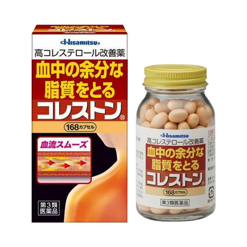 giam-mo-trong-mau-cholesterol-hisamitsu-168-vien